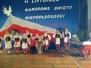 Zespół Łoniowianie gościnnie w Ossali